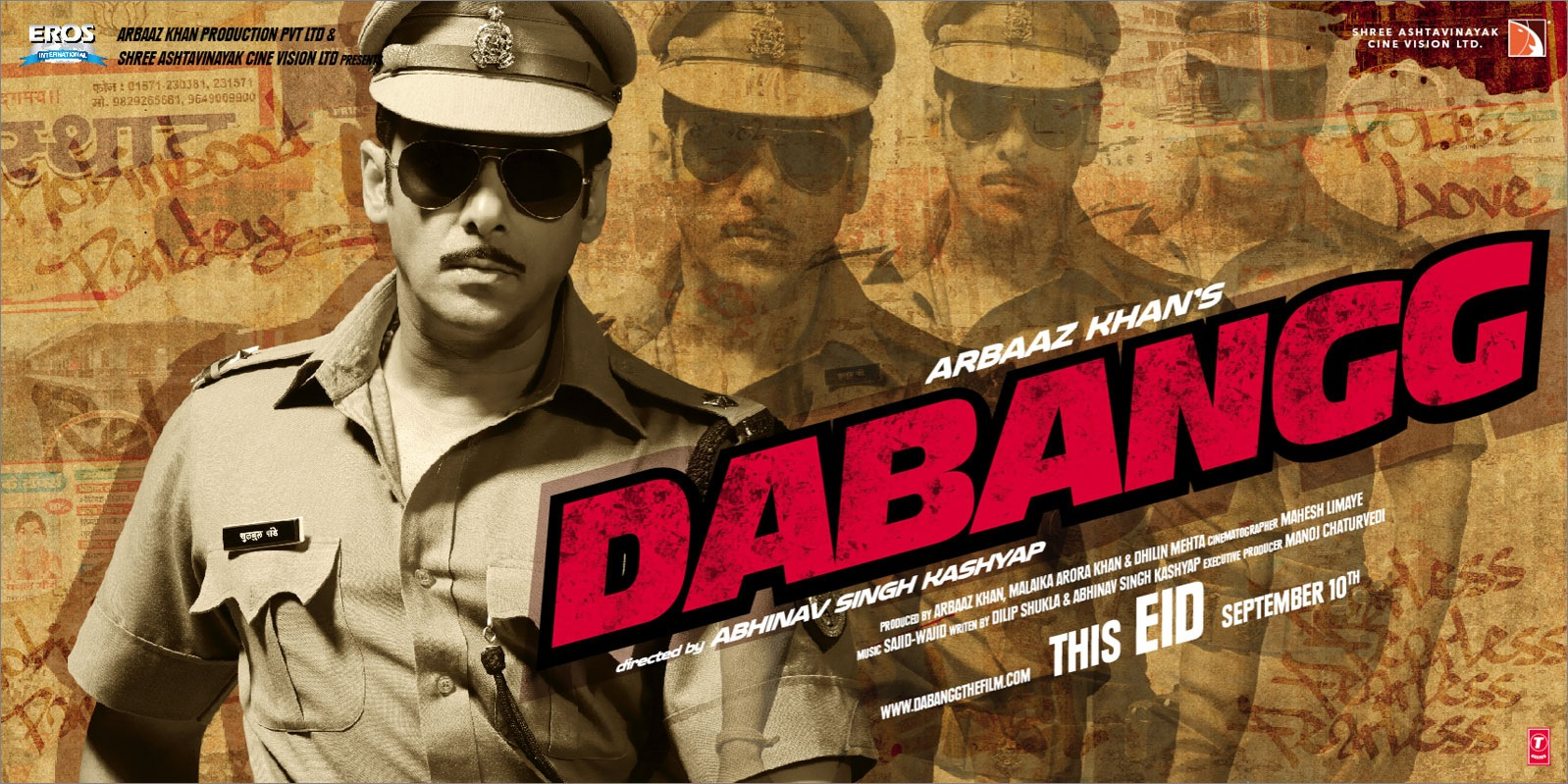 Dabangg Movie Poster