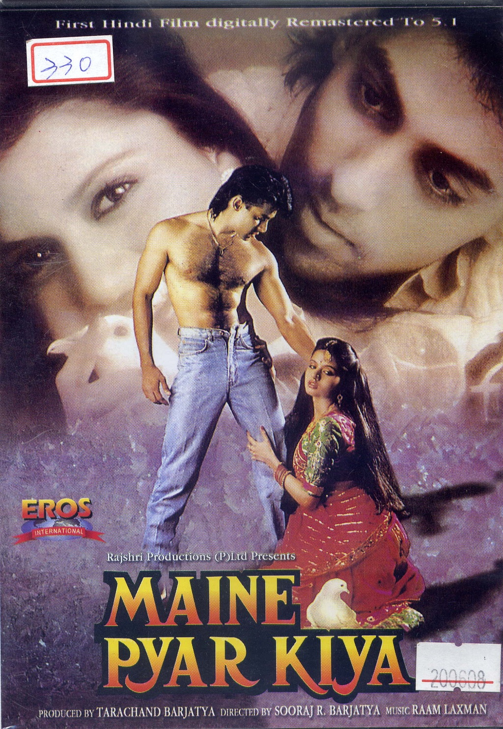 Maine Pyar Kiya Movie Poster Salman Khan Bhagyashree Patwardhan