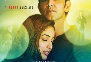 Kaabil Movie Poster Hrithik Roshan And Yami Gautam