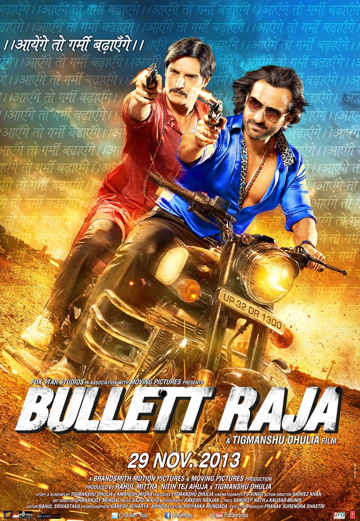 Bullett Raja Movie Dialogues (All Dialogues)