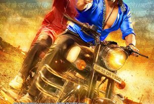 Bullett Raja Movie Poster- Saif Ali Khan, Jimmy Shergill - Full HD Wallpaper