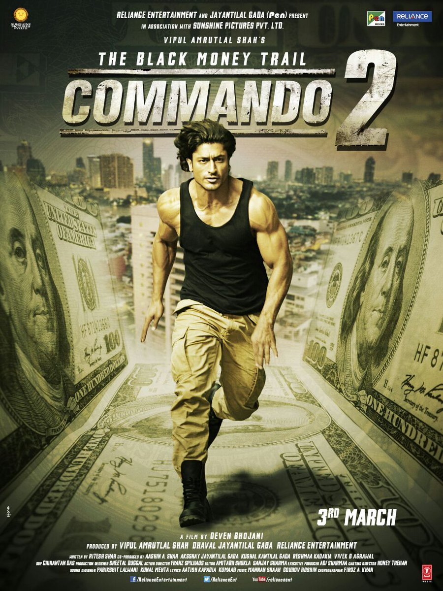 Commando 2 Movie Poster Ft. Vidyut Jammwal - Full HD Desktop Wallpaper