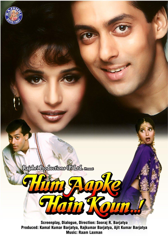 Hum Aapke Hain Koun Movie Poster Salman Khan Madhuri Dixit