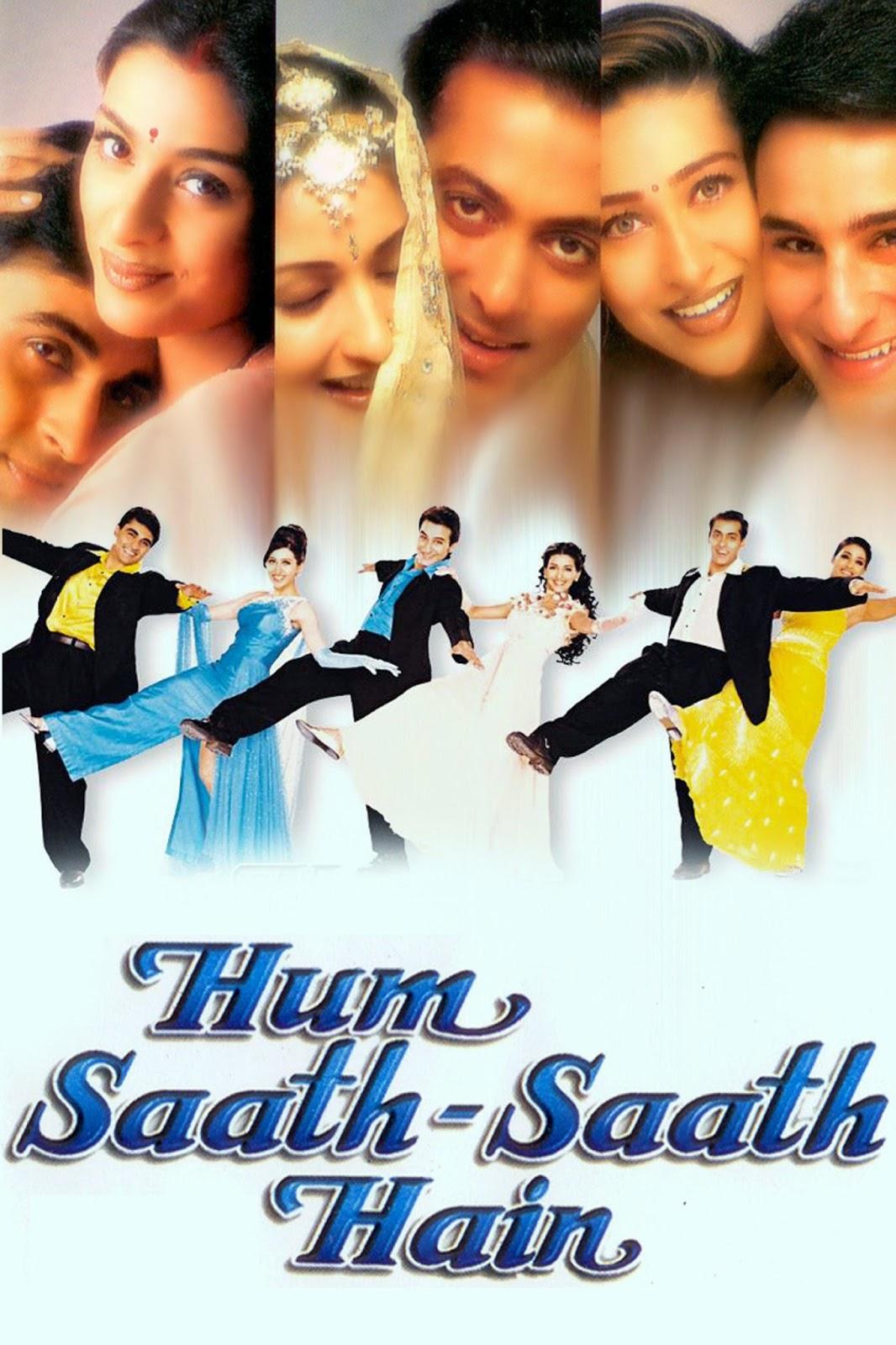Hum Saath Saath Hain Movie Poster HD Wallpaper