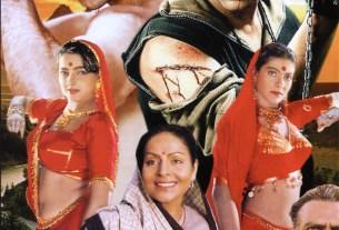 Karan Arjun Movie Poster Shahrukh Khan Salman Khan Rakhee Gulzar Amrish Puri Kajol Mamta Kulkarni