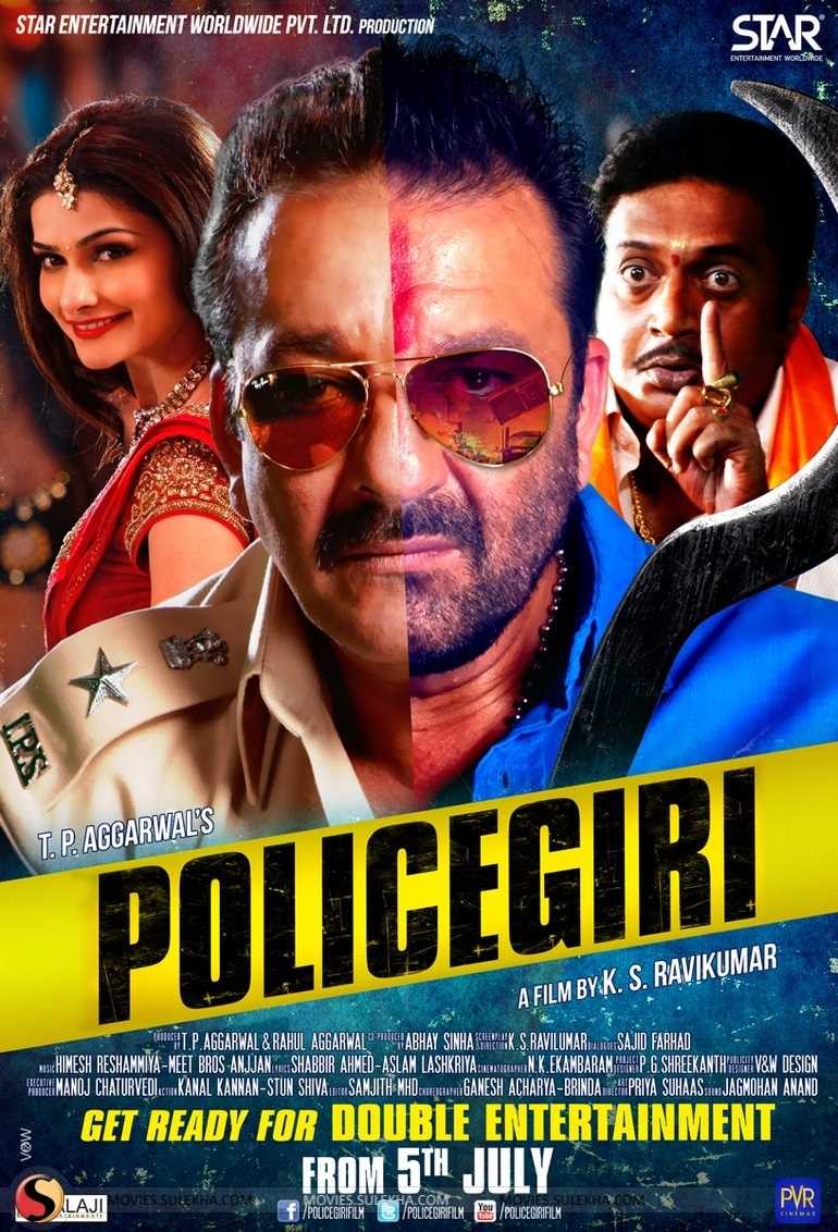 Policegiri Movie Dialogues (Famous Quotes)