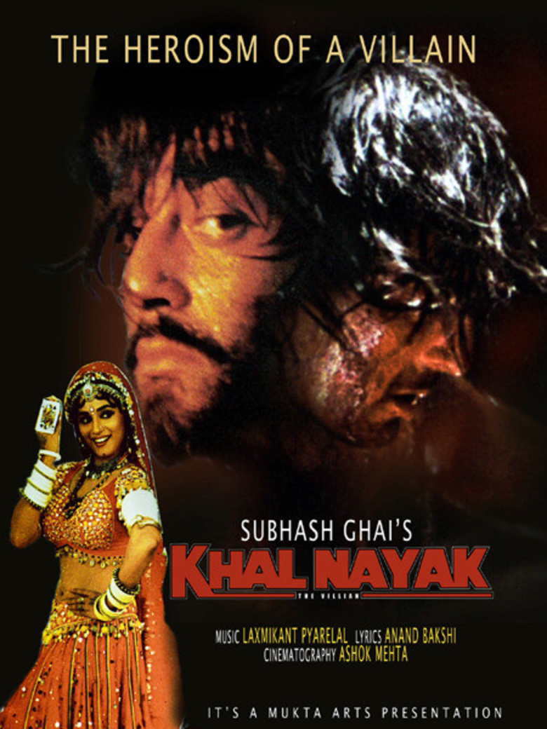 Khalnayak Movie All Dialogues (Famous Filmy Quotes)