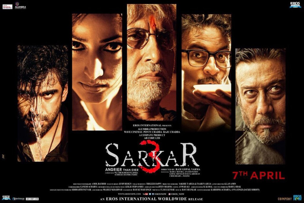 Sarkar 3 Movie Poster HD Amitabh Bachchan