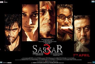 Sarkar 3 Movie Poster HD Amitabh Bachchan