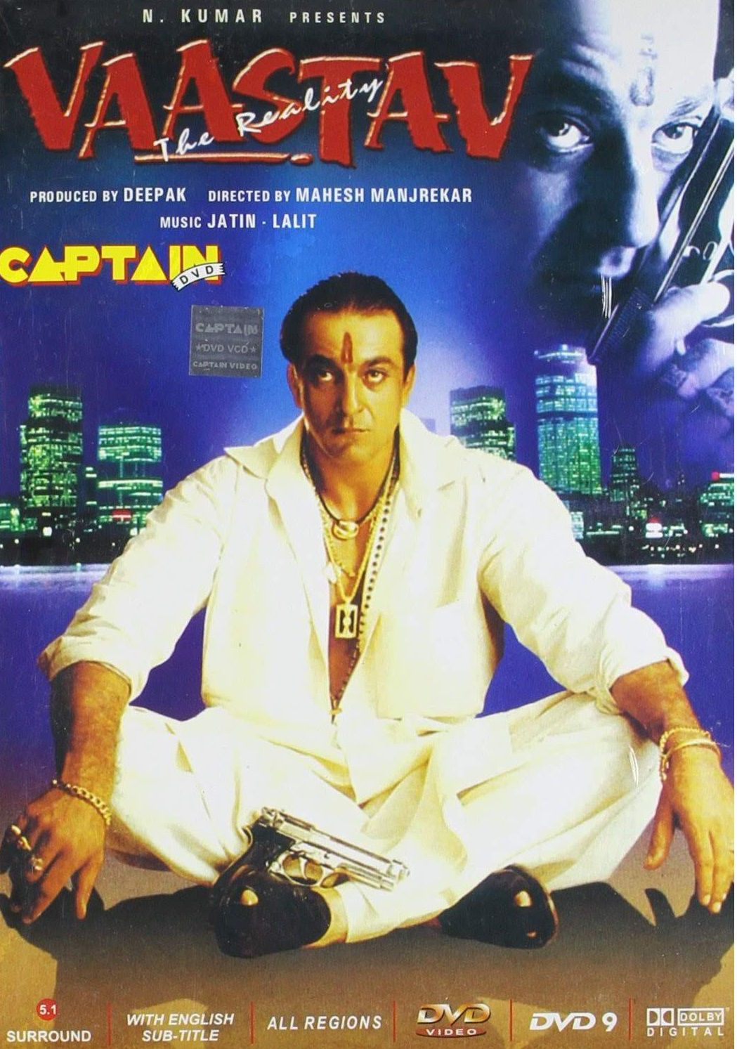 Vaastav Movie Poster - Sanjay Dutt