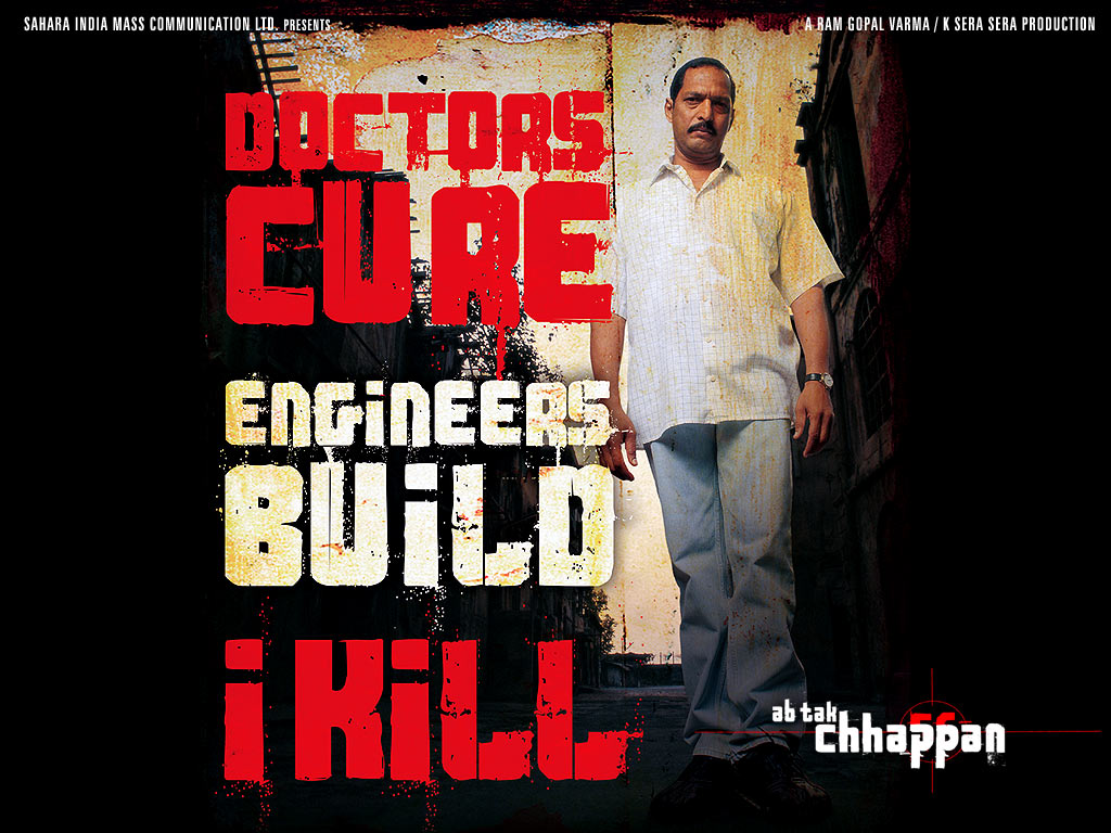 Ab Tak Chhappan Movie Dialogues (Complete List)
