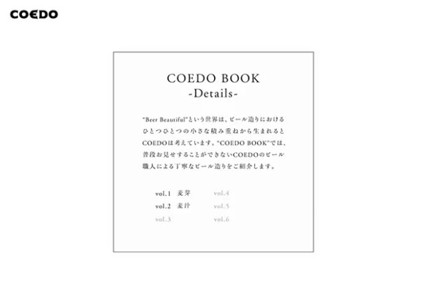 coedobook1