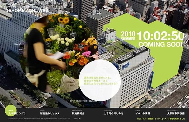 item (2009_11_18-00_10_57) 2