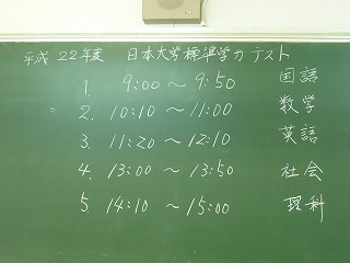 10414-001