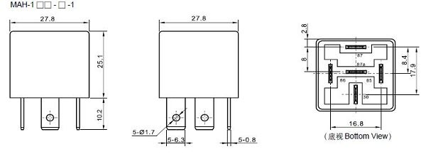 China 12V 5 Pin Relay Manufacturers and Suppliers