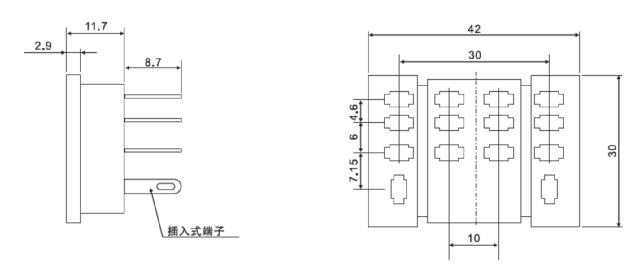 China 14 Pin Relay Socket Manufacturers and Suppliers