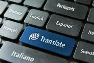 multi language meitrack website