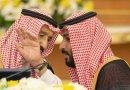الفساد في المملكة العربية السعودية؛ واقع المشكلة وتقييم الأنظمة والتنظيمات المنوط بها مواجهته