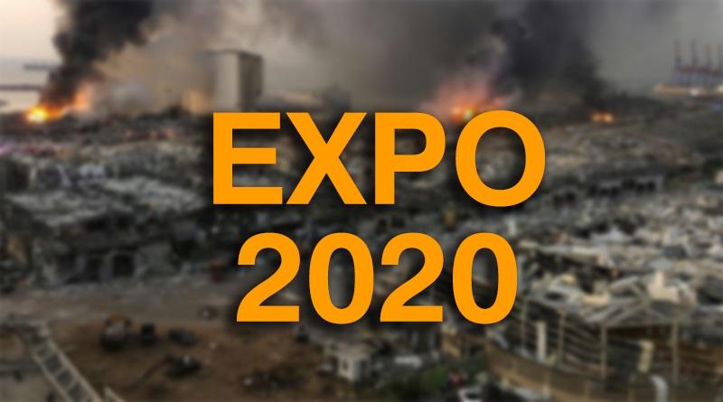 فيديو وثائقي عن تفجير إكسبو 2020