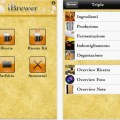 iBrewer-App-Store