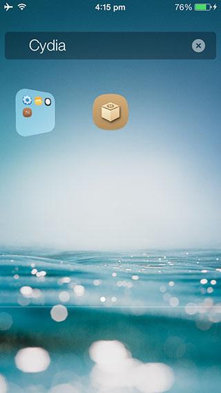 guida-springtomize3-folders