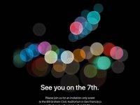 evento Apple 7 settembre