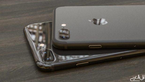 iPhone 7 Plus dark e piano black