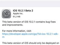 iOS 10.2.1 beta 2 firmware