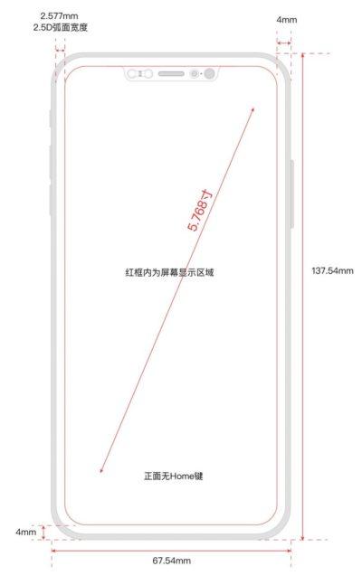 schermo-iphone8-2
