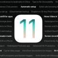 Dark Mode iOS 11
