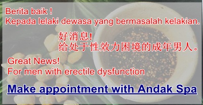 Erectile dysfunction massage