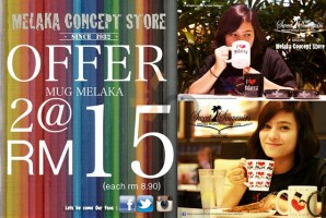 OFFER CUP 2-15
