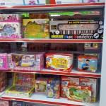 toys 20150202_205722