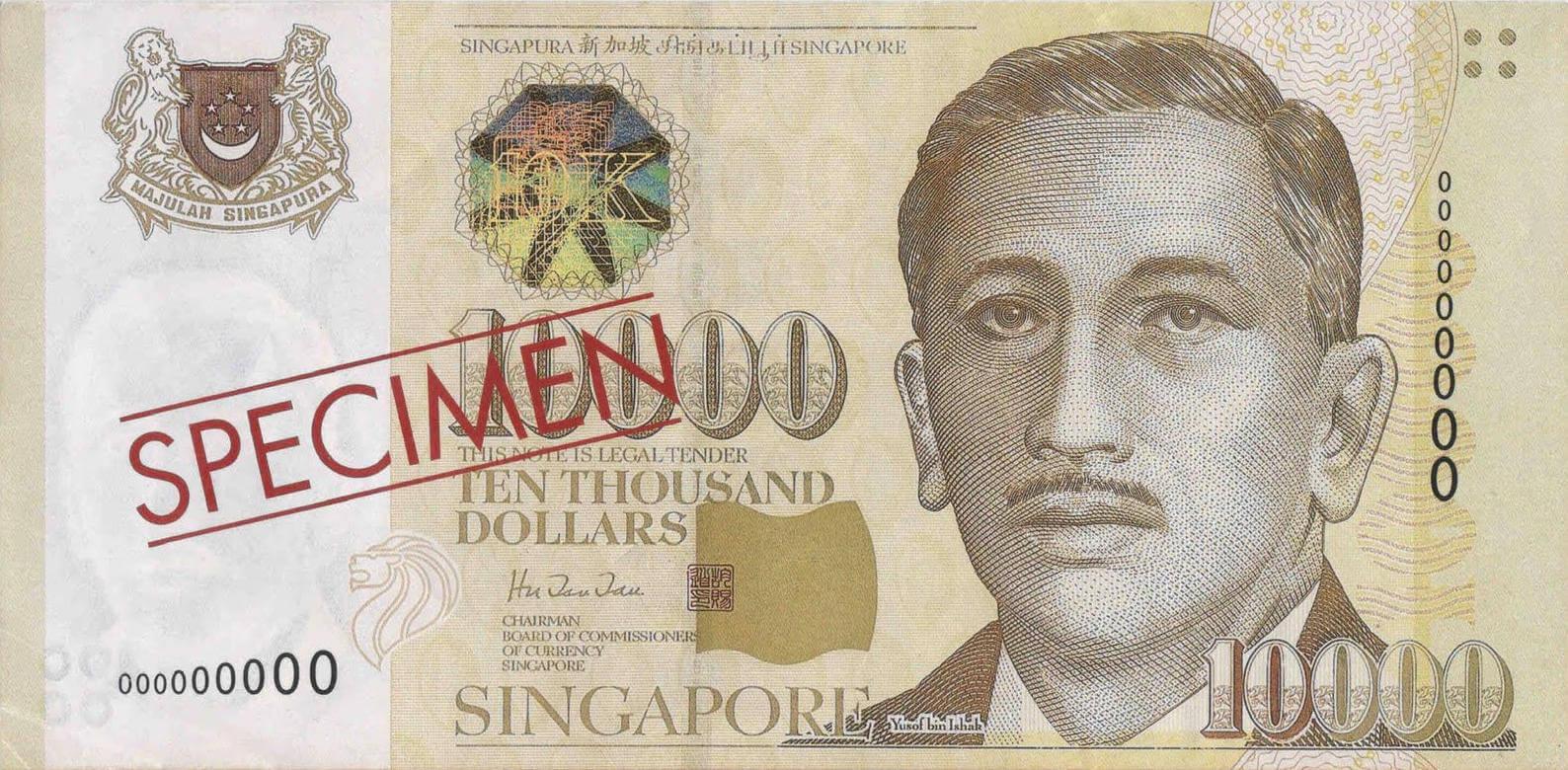10.000 dólares de Singapura, uma das notas mais valiosas do mundo