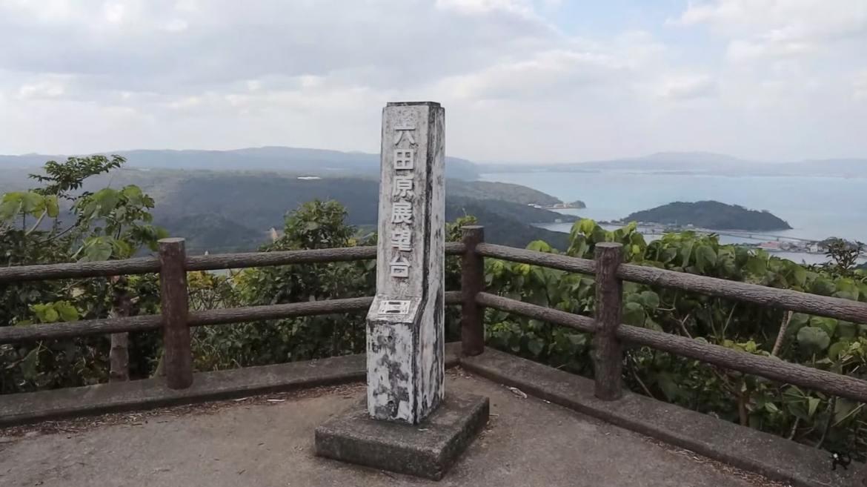 Cobra Kai em Okinawa, Japão