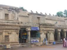 Temple Shop