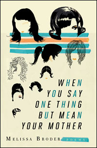 Melissa Broder's Book Cover