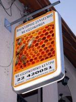 Εκπέμπουν SOS οι μελισσοκόμοι της Κύπρου