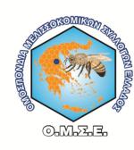ΟΜΣΕ – Δελτίο τύπου για κινητοποιήσεις αγροτών.