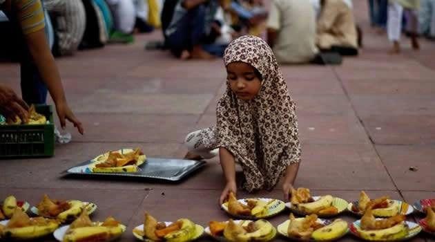 Ramadan musulmani