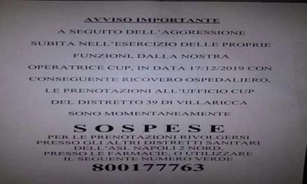 Aggressione all'ASL di Villaricca