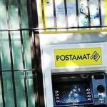 Bancomat postale distrutto pochi giorni dopo il ripristino