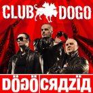 Dogocrazia - artwork- Club Dogo