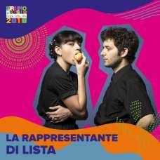 1m2019_LA RAPPRESENTANTE DI LISTA_b