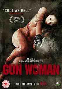 Gun Woman DVD Asami