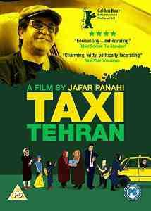 Taxi Tehran DVD Jafar Panahi