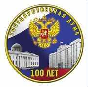 Russian Duma logo