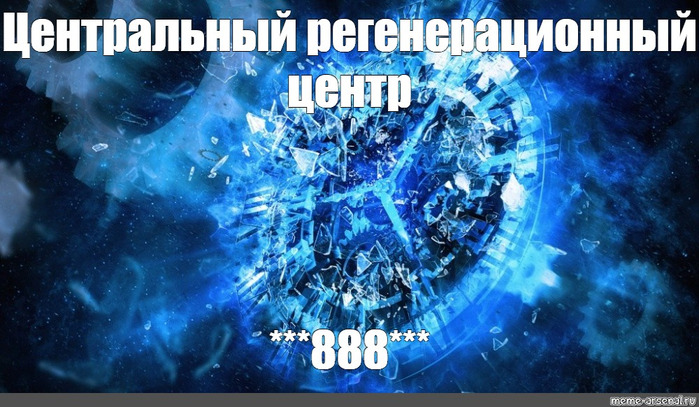 meme background blue abstraction
