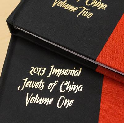 2013-Imperial-China-Custom-Fabric