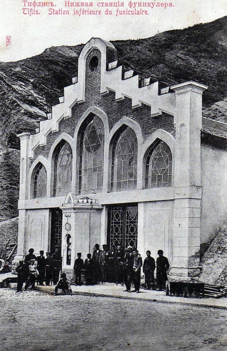 უთბილისის ფუნიკულიორი 1905